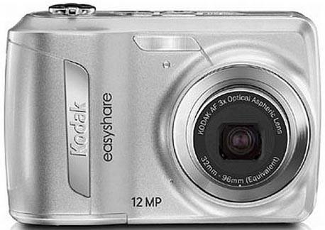 Kodak Easyshare CD44 Digital Camera